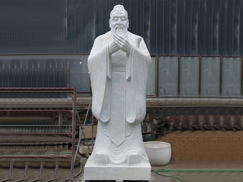 至圣先师孔子像